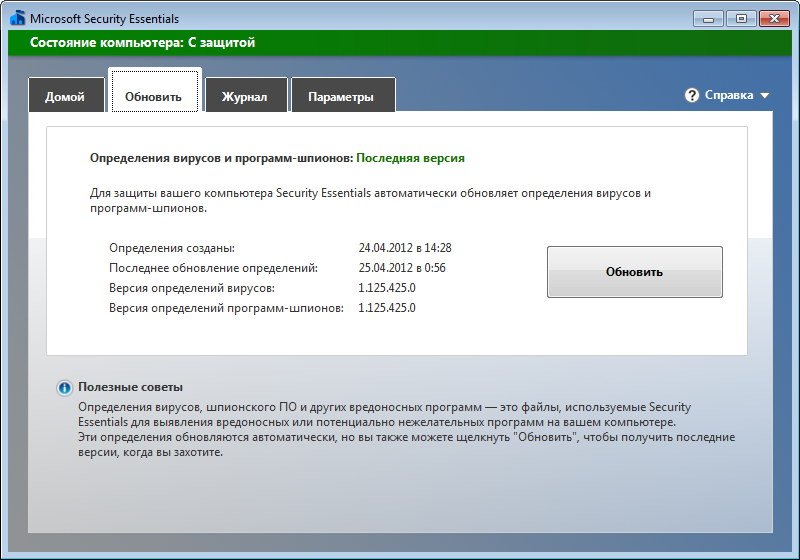 microsoft security 17.07.13