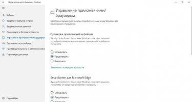 Windows Defender Offline Скриншот 3