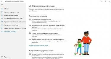 Windows Defender Offline Скриншот 6