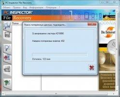 PC Inspector File Recovery Скриншот 7