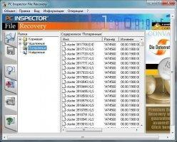 PC Inspector File Recovery Скриншот 8