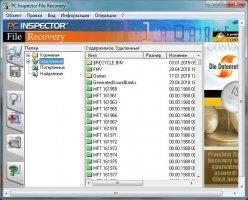 PC Inspector File Recovery Скриншот 9