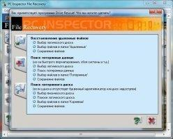 PC Inspector File Recovery Скриншот 10