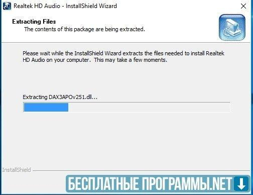 Изображение для  		 			Realtek High Definition Audio Drivers