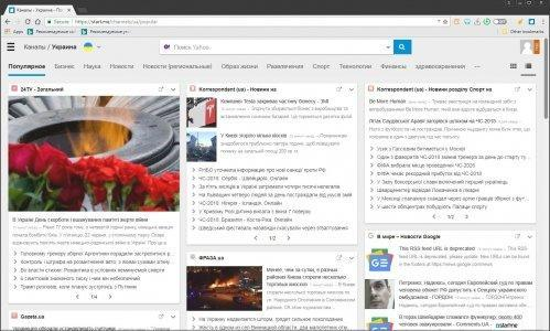 Torch Browser Скриншот 6
