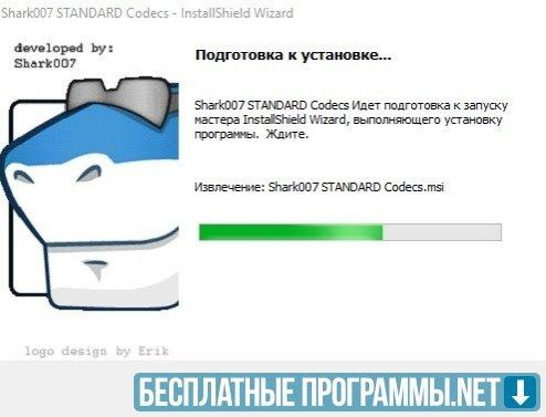 Изображение для  		 			Standard Codecs for Windows 7 and 8