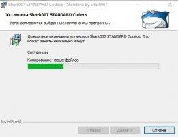 Standard Codecs for Windows 7 and 8 Скриншот 3