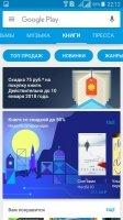 Google Play Market Скриншот 7
