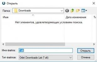 Orbit Downloader Скриншот 1