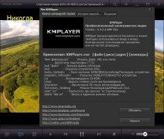 MKV Player Скриншот 5