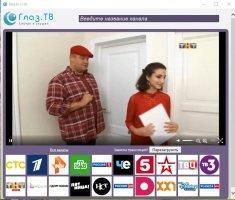 Glaz Tv App