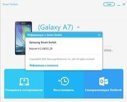 Samsung Smart Switch Скриншот 6