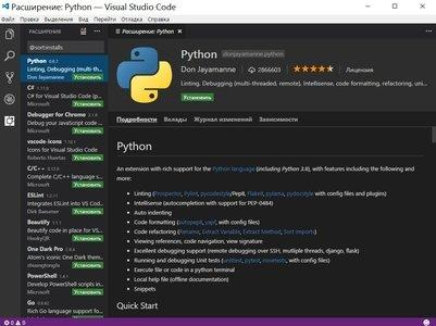 Visual Studio Code Скриншот 1