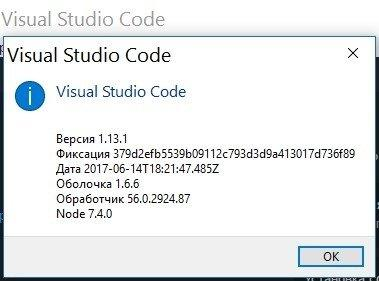 Visual Studio Code Скриншот 3