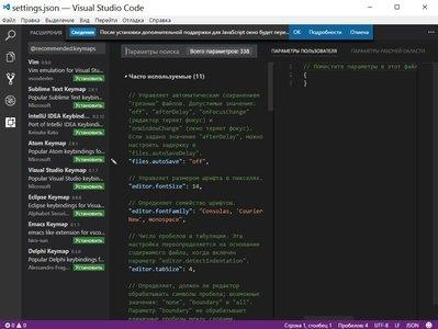Visual Studio Code Скриншот 5
