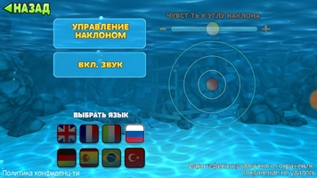 Hungry Shark Evolution Скриншот 2