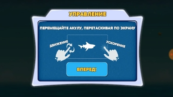 Hungry Shark Evolution Скриншот 4