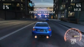 Need for Speed No Limits Скриншот 2