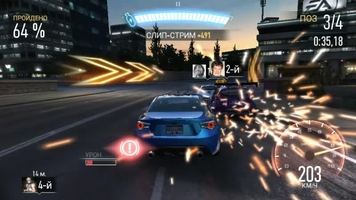 Need for Speed No Limits Скриншот 6