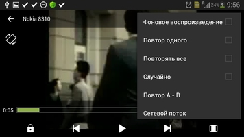 MX Player Скриншот 4