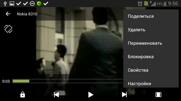 MX Player Скриншот 5