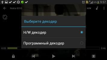 MX Player Скриншот 10