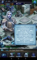 Clash of Kings Скриншот 3
